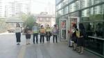 맞춤형보육 어린이집지원시스템 사용자교육 거부 피켓시위를 하는 서울시가정분과, 민간분과위원회 회원