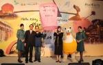 대만 신베이시와 에바항공은 한국 관광객을 유치를 위한 대만 新베이시-에바항공 슬로우 여행 캠페인 런칭을 발표했다. 왼쪽부터 신베이시 관광여행국 린충즈 부국장, 에바항공 커진청 대변인, 신베이시 정부 송쯔창 부비서장.