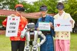 애드텍 행사를 응원하는 휴보로봇