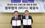 WeddingJUN6는 안산대학교 평생교육원과 뷰티 콘텐츠 공동개발 및 산학협력에 대한 업무협약'을 체결했다고 밝혔다
