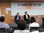 김윤태 부회장(사진 좌)과 박상대 대표이사(사진 우)