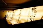 코리아텍 정규인 학생의 등돌려진 빛나는 한글 사진 작품