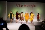 뉴시니어라이프가 중국 노년예술축제에서 시니어패션쇼를 공연한다