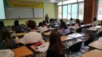 제 20기 기초과학지도사 양성교육 모습