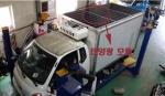 동명대 김기주 교수팀이 냉동탑차용 통합전기모듈을 개발했다