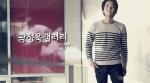 배우 곽정욱의 팬들이 그의 27번째 생일을 기념해 월드쉐어 아프리카에 희망의 빛 보내기 캠페인에 참여했다