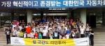 행사 종료 후 참가 회원들이 본관 앞에서 기념촬영하고 있다