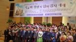 경기도 광명시 함께하는교회 45주년 기념 지교회 설립 및 임직 감사예배