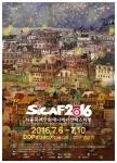 제20회 서울국제만화애니메이션 페스티벌(시카프, SICAF2016) 공식 포스터