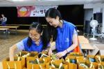 사랑하는 자녀와 함께하는 따뜻한 금융 실천의 현장