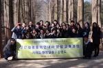 청년희망재단이 15일(수)부터 '청년 관광통역안내사 양성 교육과정' 2기 교육생을 모집한다