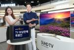 삼성전자 모델들이 15일 논현동 삼성 디지털프라자 강남본점에서 삼성전자 TV 보상판매 특별전을 소개하고 있다.