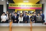 에듀윌 정학동 대표(둘째 줄 왼쪽 네 번째)와 김신성 부원장(첫째 줄 왼쪽 다섯 번째), 에듀윌 임직원 및 학원실장들이 참석해 소방공무원 노원학원 오픈식을 하고 있다