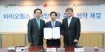 한국보건복지인력개발원이 대구경북첨단의료산업진흥재단 및 오송첨단의료산업진흥재단과 업무협약을 체결했다