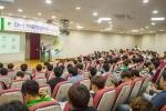 동명대가 기계플랜트설계사업단 사업설명회를 성황리에 마쳤다