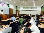 동명대, '전일제 전공 역량 강화 교육' 시행