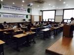 15년도 ICT항만물류융합 전일제 전공역량강화교육(MAIE Summer  School) 모습