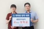 캠퍼스라이프가 모바일 지식 공유 플랫폼 세모큐를 정식 오픈해 매주 퀴즈 대회를 개최한다