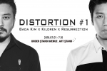 DISTORTION #1. 포스터