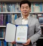 한국미용학회 공로상을 수상한 건국대 강상모 교수