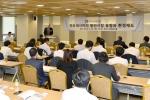 한국수출입은행은 16일 ERM Korea와 공동으로 서울 여의도 본점 8층 KEXIM홀에서 인도네시아 발전시장 동향과 환경제도 세미나를 개최했다