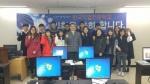 한국직업전문학교가 청년취업을 위한 웹퍼블리셔 전액 무료과정을 개설한다