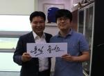 홍문종 국회의원, 통일좋아요 캠페인 참여