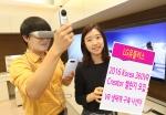 LG유플러스(부회장 권영수)는 예비 전문가 100명을 선발해 360VR 영상 제작을 지원하는 '2016 KOREA 360VR Creator 챌린지' 참가자를 다음달 3일까지 모집한다고 19일 밝혔다