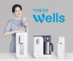 교원그룹이 그룹 대표 모델로 배우 이영애를 선정하고 '자연을 담은 건강한 웰스정수기'의 광고 모델을 시작으로 고객과의 소통을 강화하기 위한 마케팅 활동을 펼친다