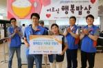신한금융투자가 사회복지법인 네트워크와 사회복지공동모금회 주관으로 어르신 행복밥상 아홉번째 프로젝트를 개시했다