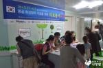 국제구호NGO 함께하는 사랑밭이 한강수병원과 함께 3년 연속 몽골 화상의료봉사를 했다