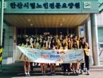안산시청소년수련관이 진로성장프로젝트 청소년이 만들어 Dream을 운영한다