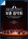 서울문화재단, 6월 4주차 주간행사 소식