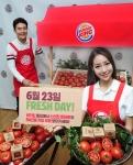버거킹이 23일 전국 버거킹 매장에서 신선한 토마토와 RA인증 아메리카노 무료쿠폰을 증정하는 프레시 데이 행사를 진행한다