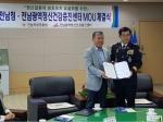 전남광역정신건강증진센터가 전남지방경찰청과 MOU를 체결했다