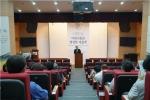 한국보건복지인력개발원이 2016년 한국행정학회 60주년 기념 하계공동학술대회 및 국제학술대회를 성공적으로 마무리했다