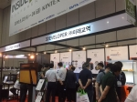 Inside 3D Printing 컨퍼런스 엑스포에 참가한 3Developer