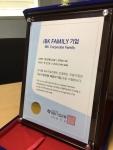 코팩시스템이 IBK 기업은행 패밀리기업으로 선정되었다
