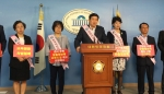 맞춤형보육 제도개선 및 시행연기 촉구 3차 기자회견을 개최한 한국어린이집총연합회(회장 정광진)