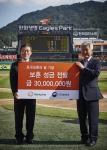 한화 이태종 대표이사는 25일 대전 한화생명 이글스파크에서 열린 호국보훈 홈 경기 초청행사에서 대전보훈청에 3천만원의 성금을 전달했다