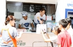 아그로수퍼가 주말 음식 선물 캠페인을 전개했다