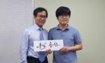 국회 국방위원회 위원장 김영우가 통일좋아요 캠페인에 참여했다