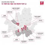 음식 SNS 테이스트로그, 자체 데이터 기반으로 꼭 가봐야 할 서울 시내 와인바 12곳 선정