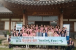전라남도광역정신건강증진센터가 전남지역 사회복지전담공무원을 대상으로 담양 슬로시티 일대에서 23~24일 쉼캠프 'Healing Feeling'을 운영했다