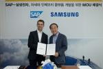 SAP가 삼성전자와 차세대 인메모리 플랫폼 개발 MOU를 체결했다. 좌측부터 베른트 로이커트 SAP 제품 및 혁신 담당 경영 이사회 임원, 전영현 삼성전자 메모리사업부 사장