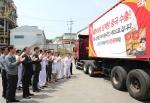 하림본사 익산 공장에서 중국 수출용 삼계탕을 첫 출고하고 있다