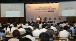 대한상의-프로스트앤설리번, 주요산업의 미래와 글로벌 시장전망 컨퍼런스 개최