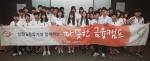 29일(수) 따뜻한 금융캠프에 참여한 상원중학교 학생들이 기념사진을 촬영하고 있다