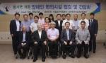(앞 줄 좌측부터) 서울남부지방법원 윤성근 법원장(두 번째), 한국청수장애인협회 이찬우 사무총장(세번째), 장애인먼저실천운동본부 이성호 본부장(네번째)