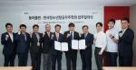 동아출판이 청소년 학술단체인 한국청소년항공우주학회와 창의적 과학 인재 육성을 위한 업무 협약을 체결했다